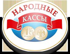 «Народные кассы-Союзсберзайм»
